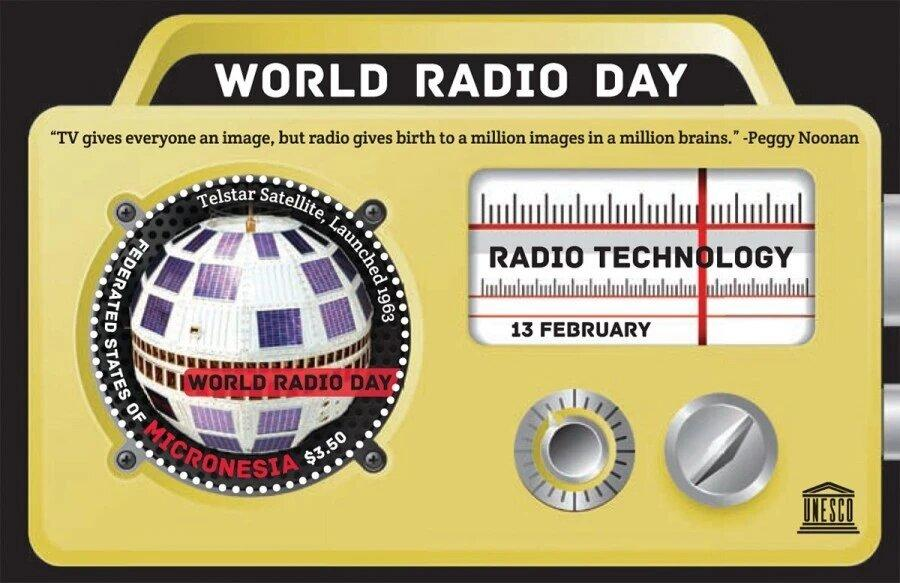 Всемирный день радио / фото 1news.com.ua
