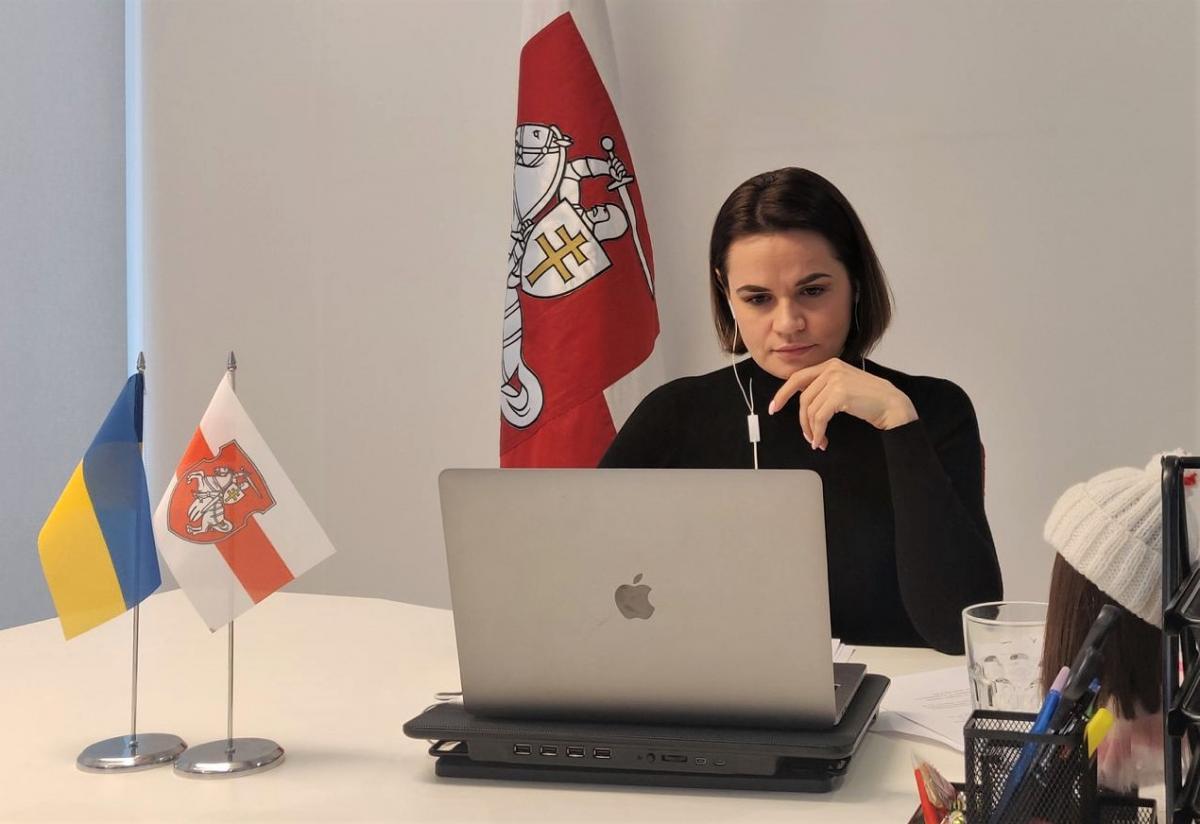 Тихановская считает, что официальному Киеву стоит громче высказываться о Беларуси / фото tsikhanouskaya.org