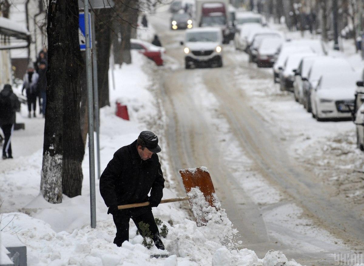 Прогноз погоды в Украине на 14 февраля / УНИАН
