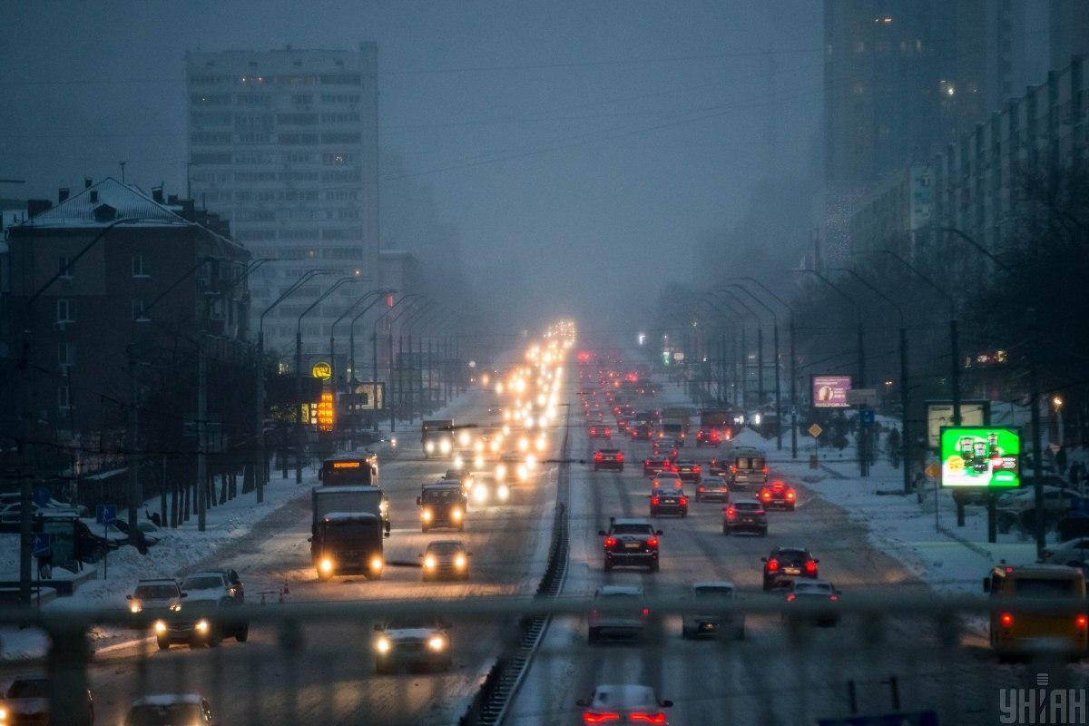 Рівень забруднення повітря в Києві у кілька разів перевищує норму / фото УНІАН