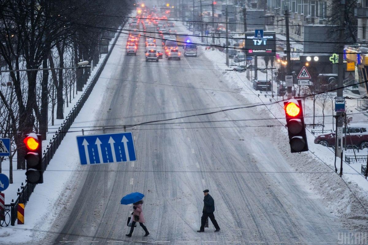 Новости Украины 18 февраля 2021 / фото УНИАН