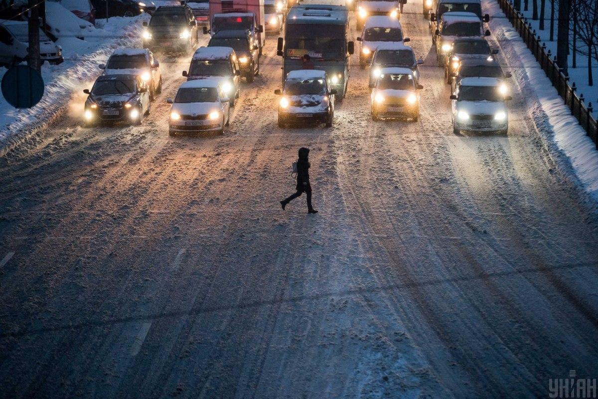 Украинцев ждет похолодание / фото УНИАН