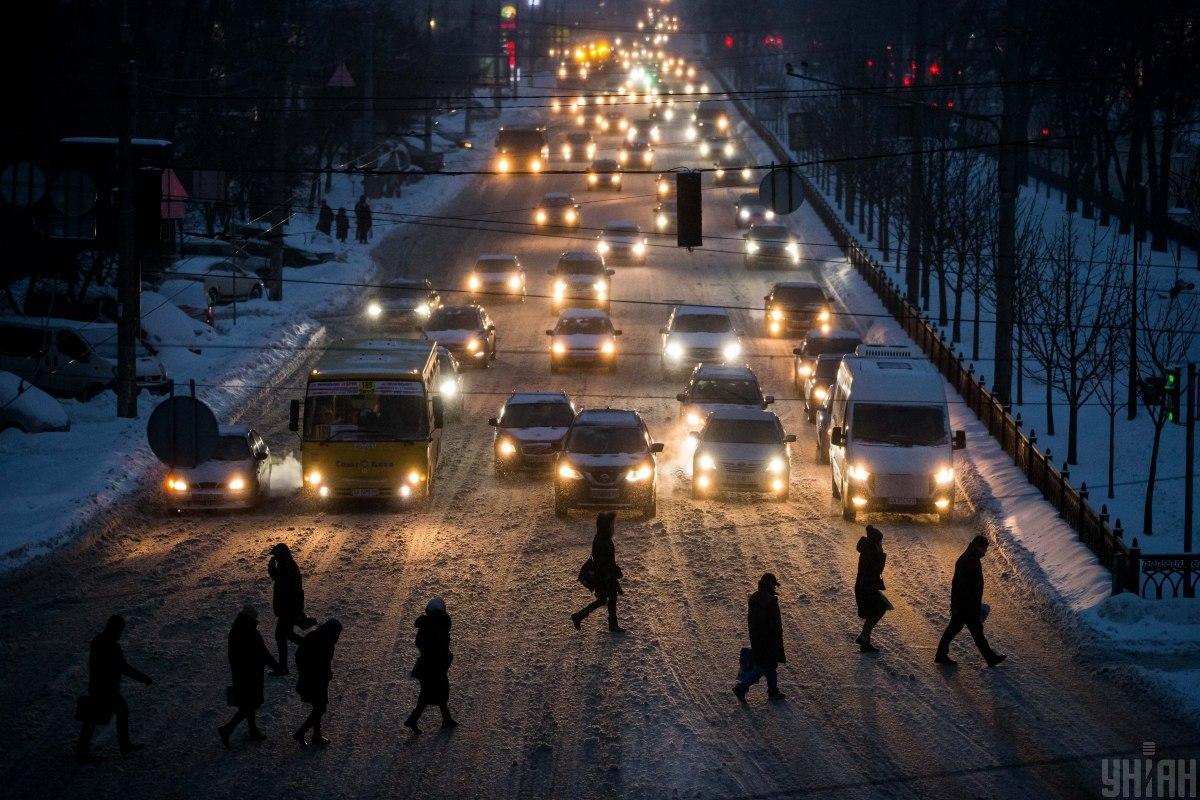 Киев снова попал в десятну городов с грязным воздухом \ фото УНИАН