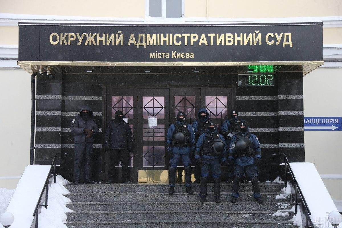 Ликвидация ОАСК - судьи обратились к ПАСЕ / фото УНИАН, Виктор Ковальчук