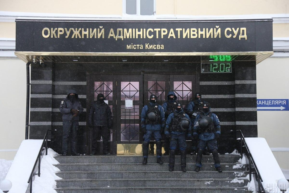 Kyiv court's judges seek support from PACE Monitoring Committee / Photo from UNIAN, by Viktor Kovalchuk