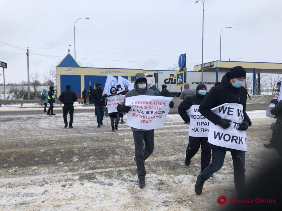 Моряки провели протест \ odessa.online