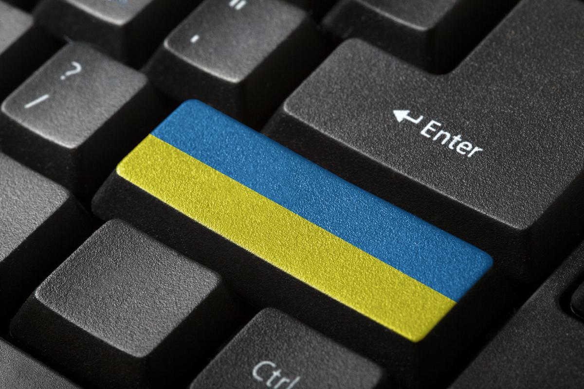 Впервые чиновники сдают экзамен по украинскому языку/ ua.depositphotos.com