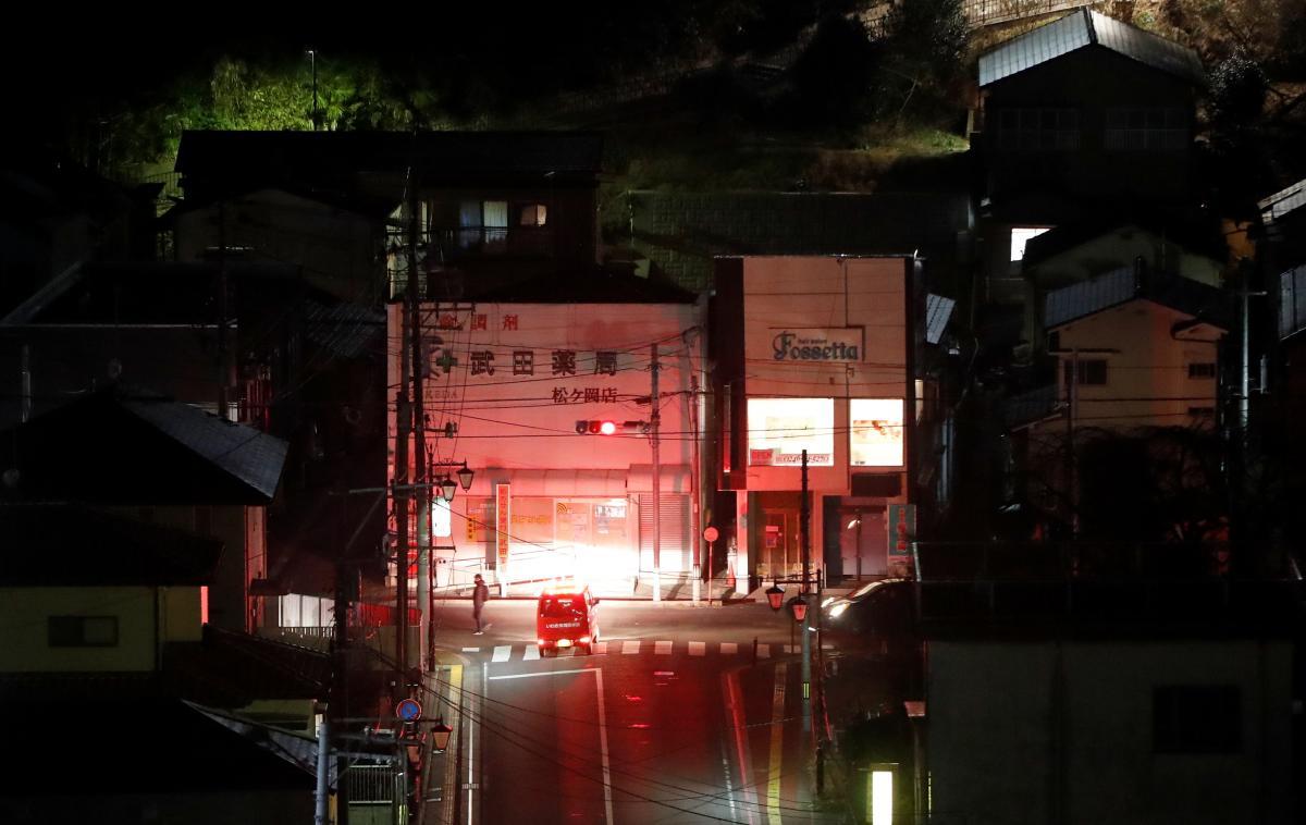 В Японии произошло мощное землетрясение \ фото REUTERS