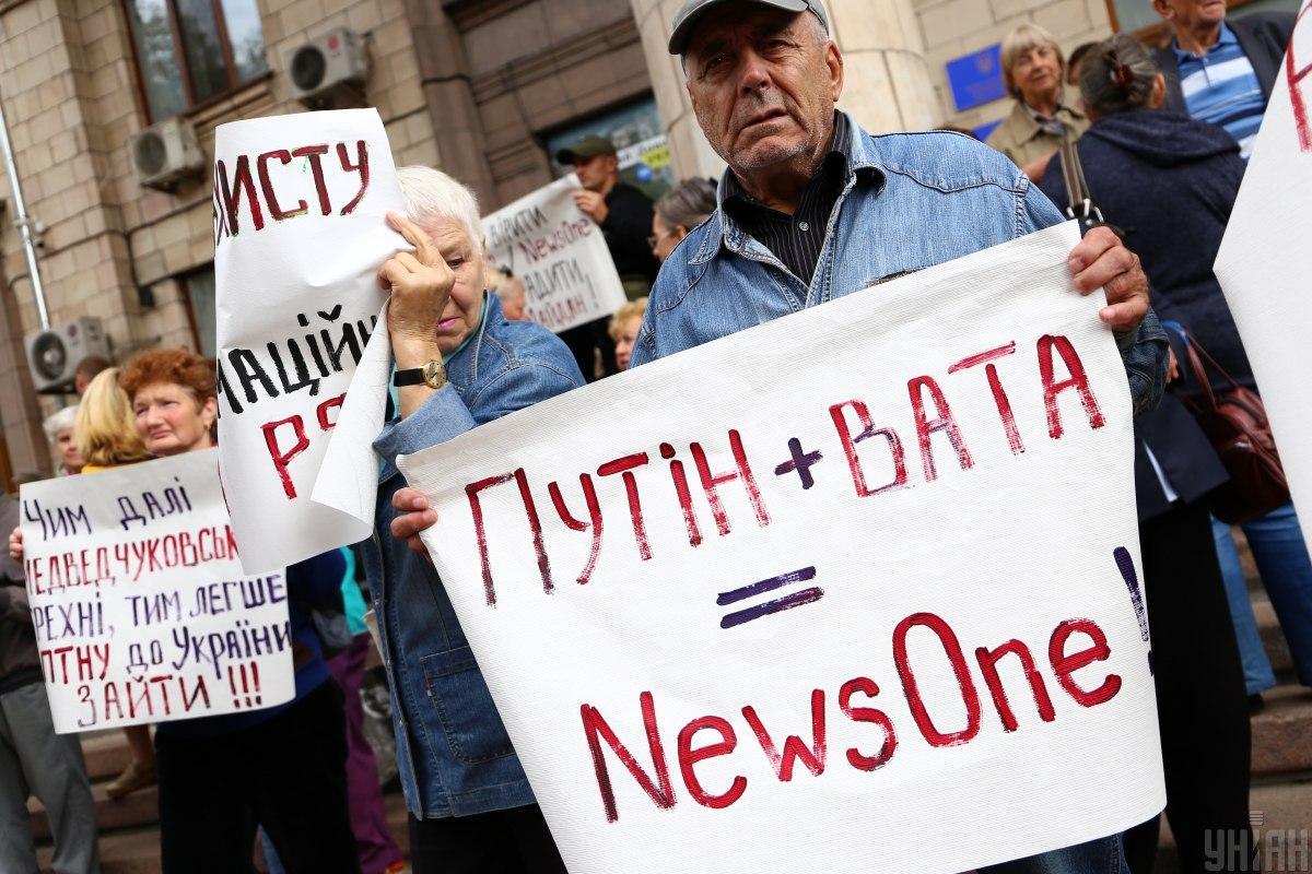 СНБО ввел санкции против пророссийских каналов / фото УНИАН, Денис Прядко