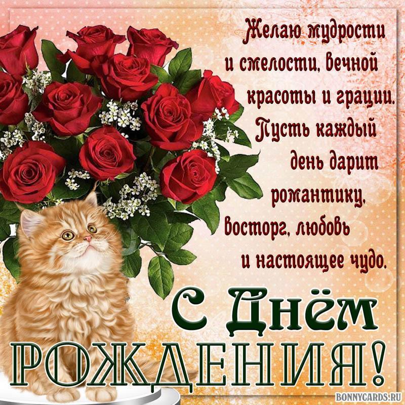 С днем рождения женщине картинки / фото bonnycards.ru