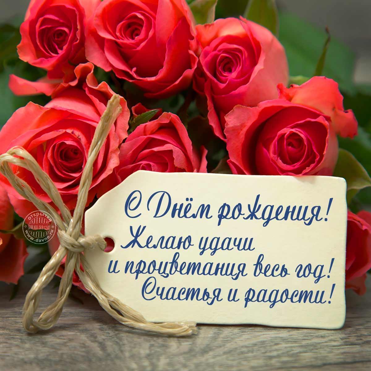 С днем рождения подруге/ фото www.davno.ru