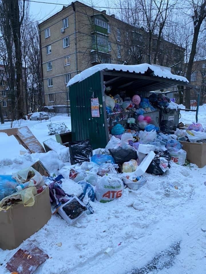 Ул. Ереванская на Соломенке / Киев без цензуры