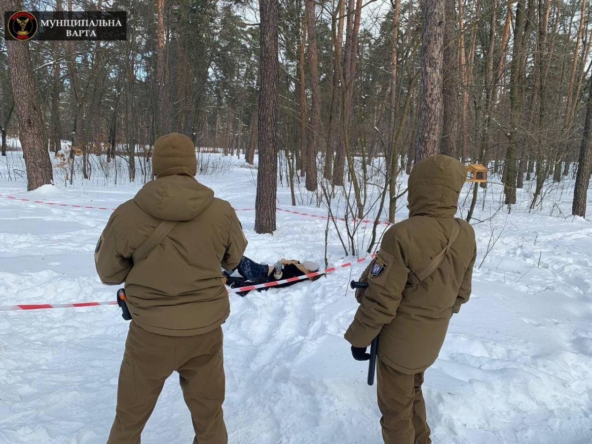 Муниципальная стража оцепила периметр и вызвала правоохранителей / фото Муниципальная стража