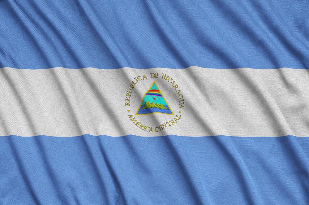 Експерт зазначив, що українськісанкції проти Нікарагуа є досить типовими для міжнародного права /ua.depositphotos.com