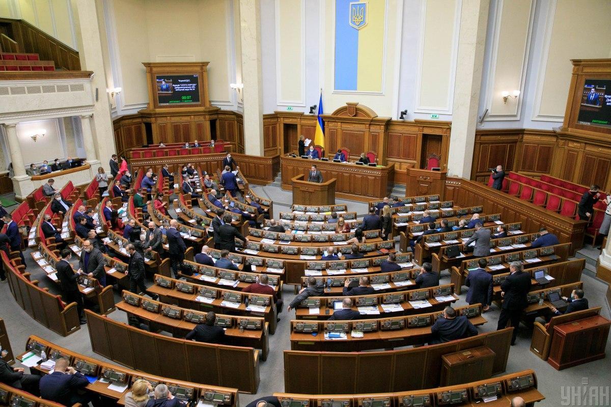 Рада собирается на заседание / фото УНИАН, Александр Кузьмин