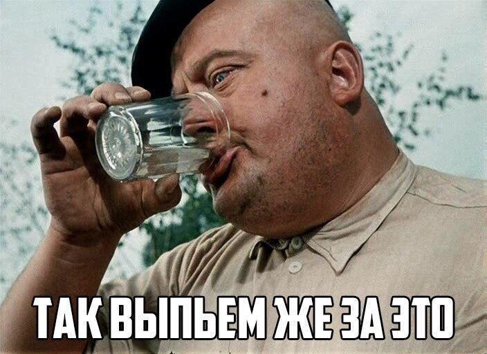 День алкоголика - картинки / yaplakal.com