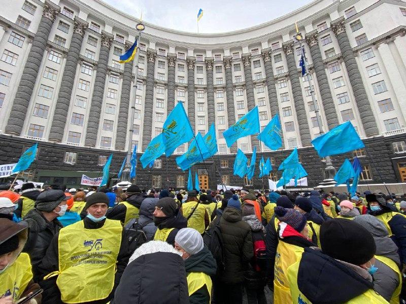 Протесты в Киеве - железнодорожники вышли на митинг под Кабмин / Владислав Бовтрук, Страна