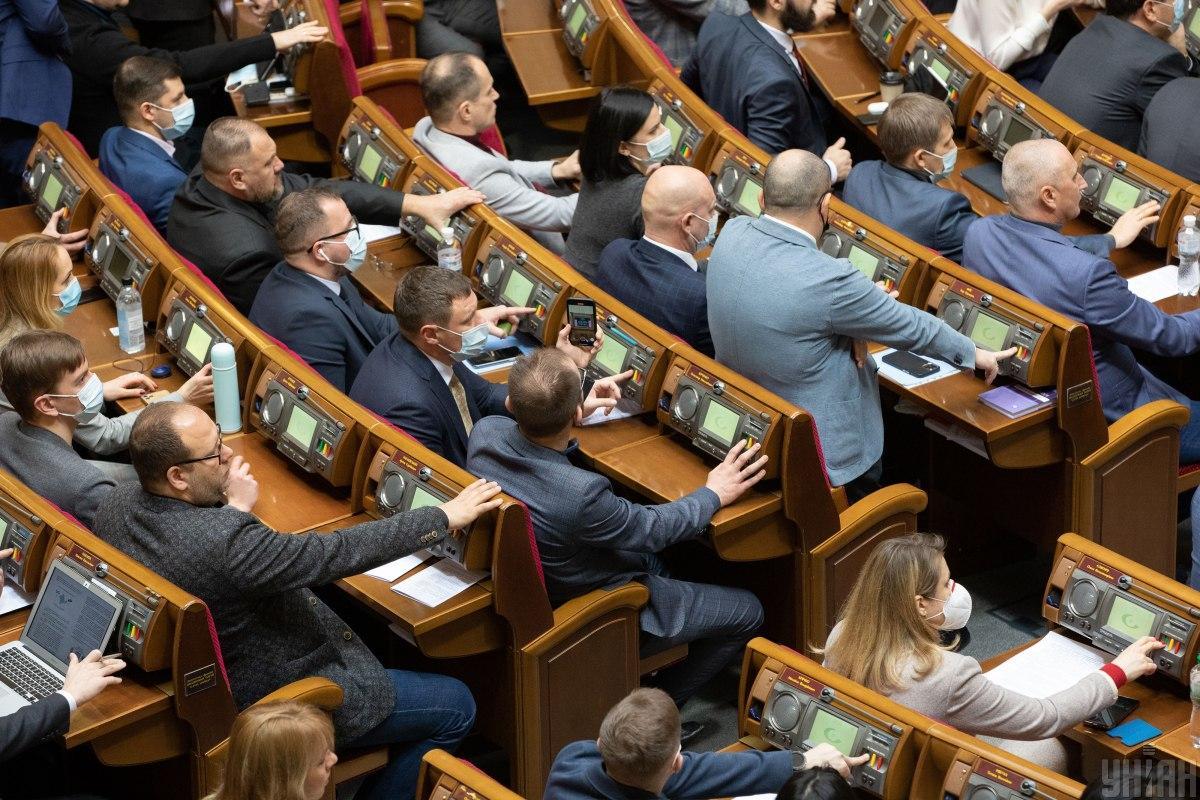 """""""За"""" проголосовали 267 народных депутатов / фото УНИАН"""