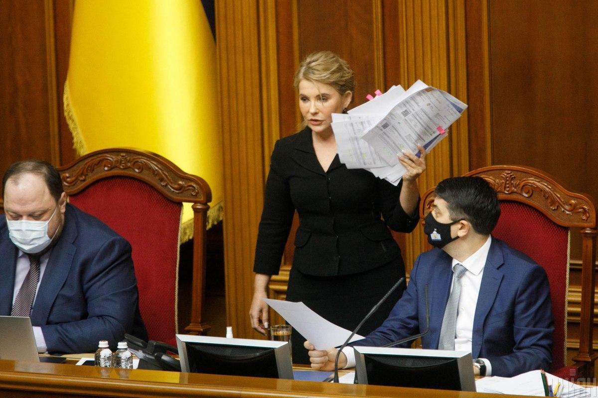 Тимошенко показала новый наряд / фото УНИАН