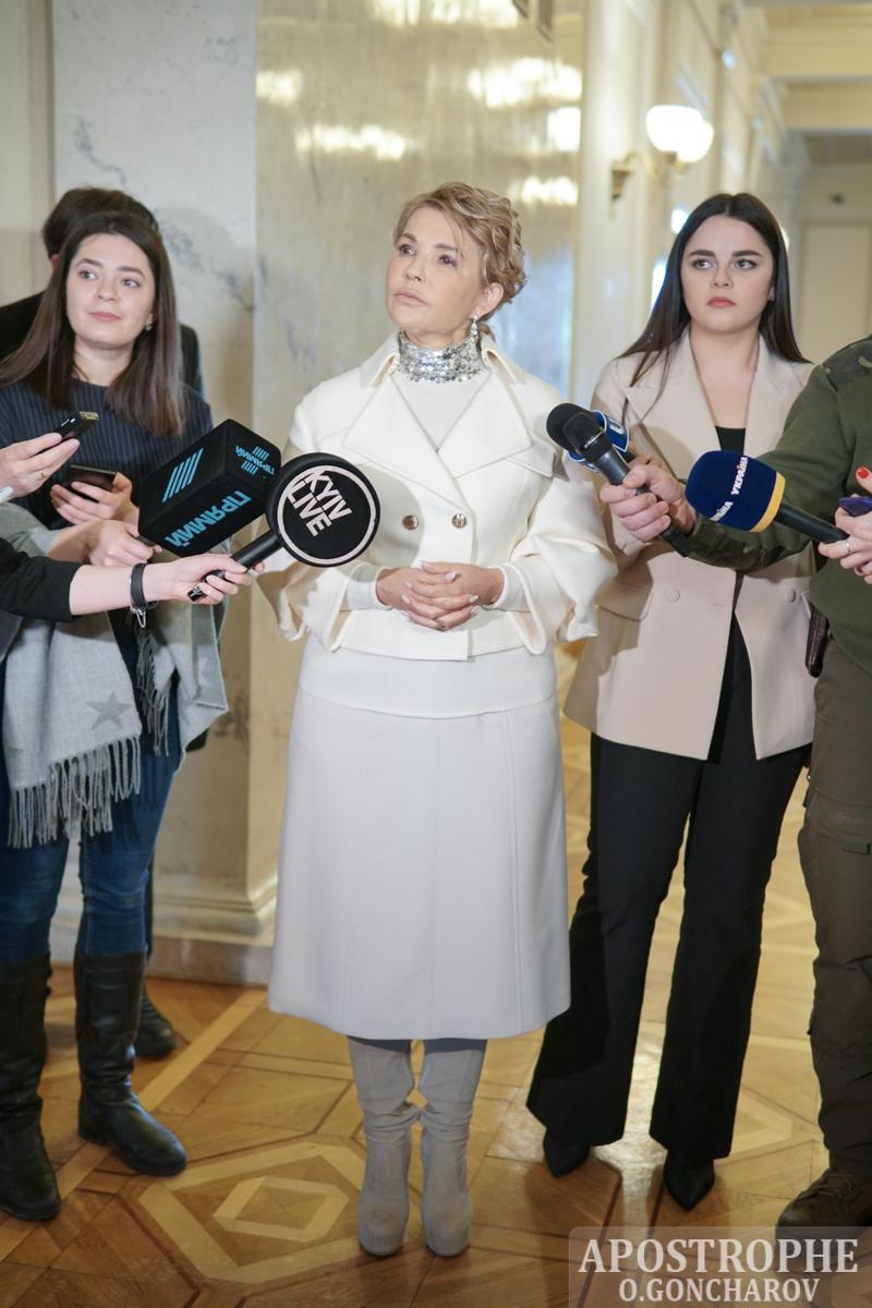 Тимошенко показала новый наряд / apostrophe.ua