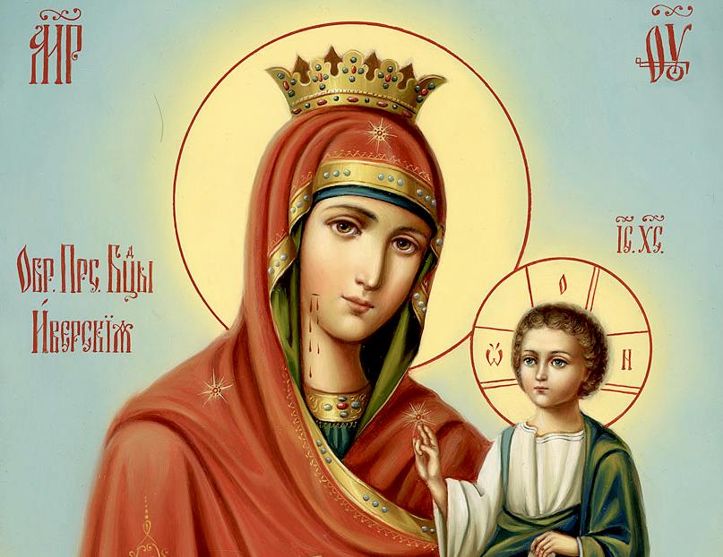 День Иверской иконы 25 февраля - история праздника / фото speisk.cerkov.ru