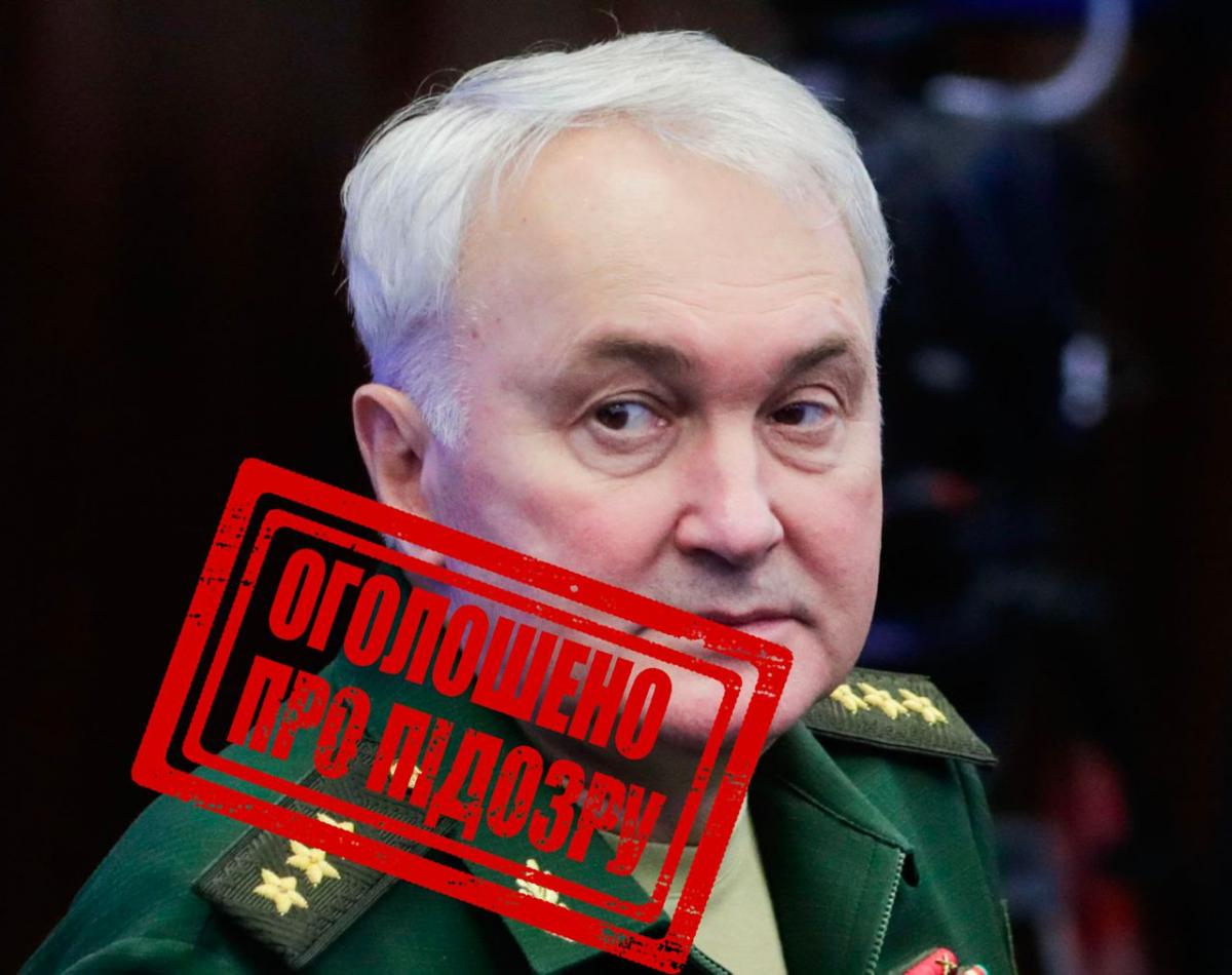 """""""Charges pressed"""" / Photo from SBU"""