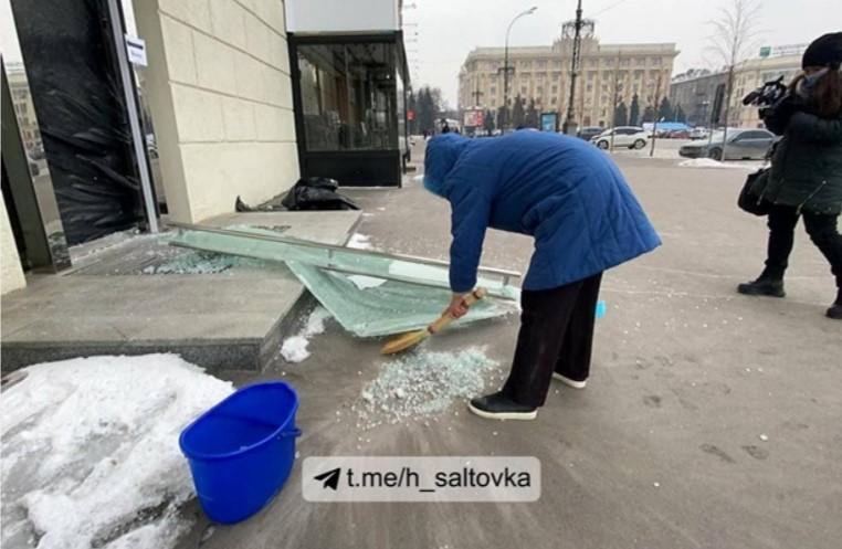 фото t.me/h_saltovka