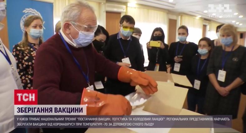 В Украине проходят учения по логистике вакцины Pfizer / скриншот с видео