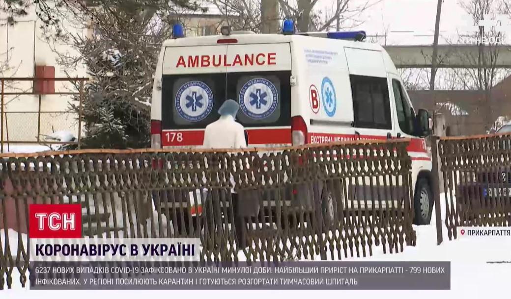 В Богородчанах на Прикарпатье оборудуют модульный ковидный госпиталь / скриншот с видео