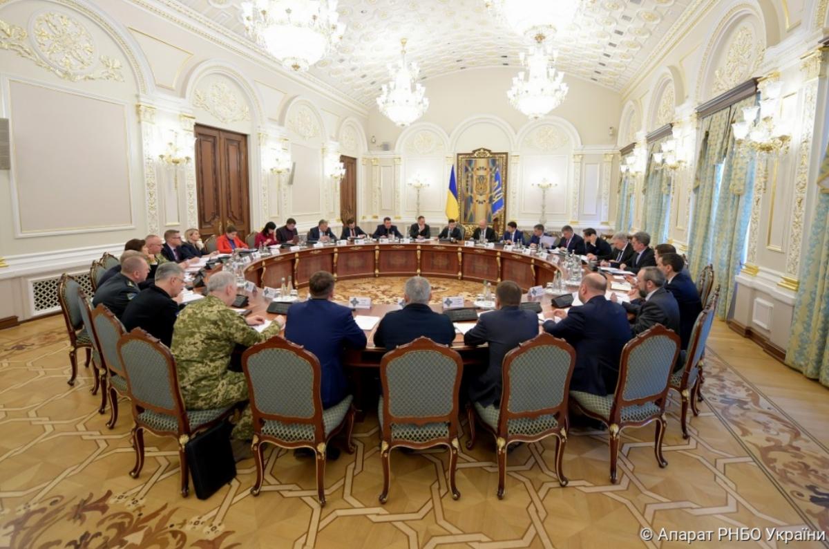"""Одне питання 18 червня на засіданні РНБО розглянули в режимі """"таємно"""" / фото РНБО"""