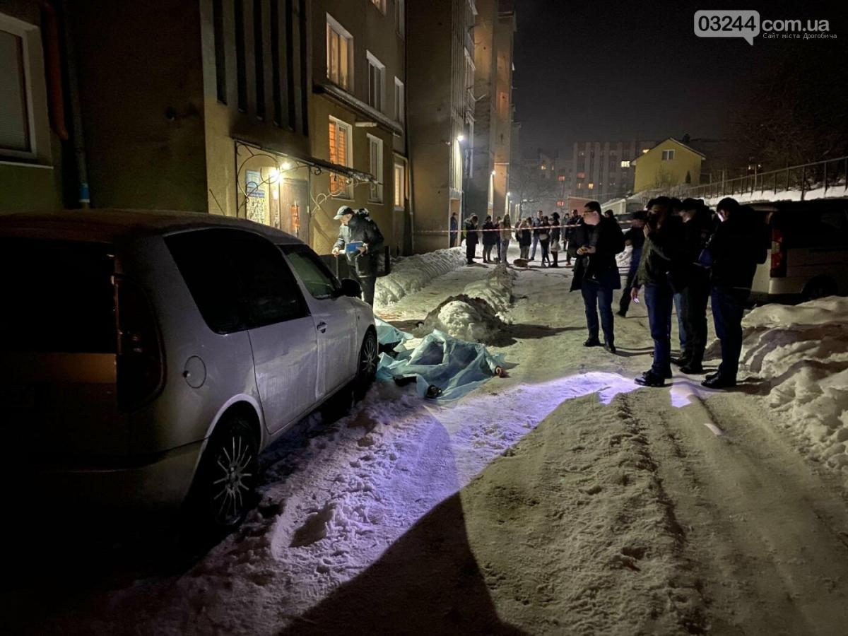 Інцидент стався сьогодні ввечері/ фото 03244 com.ua