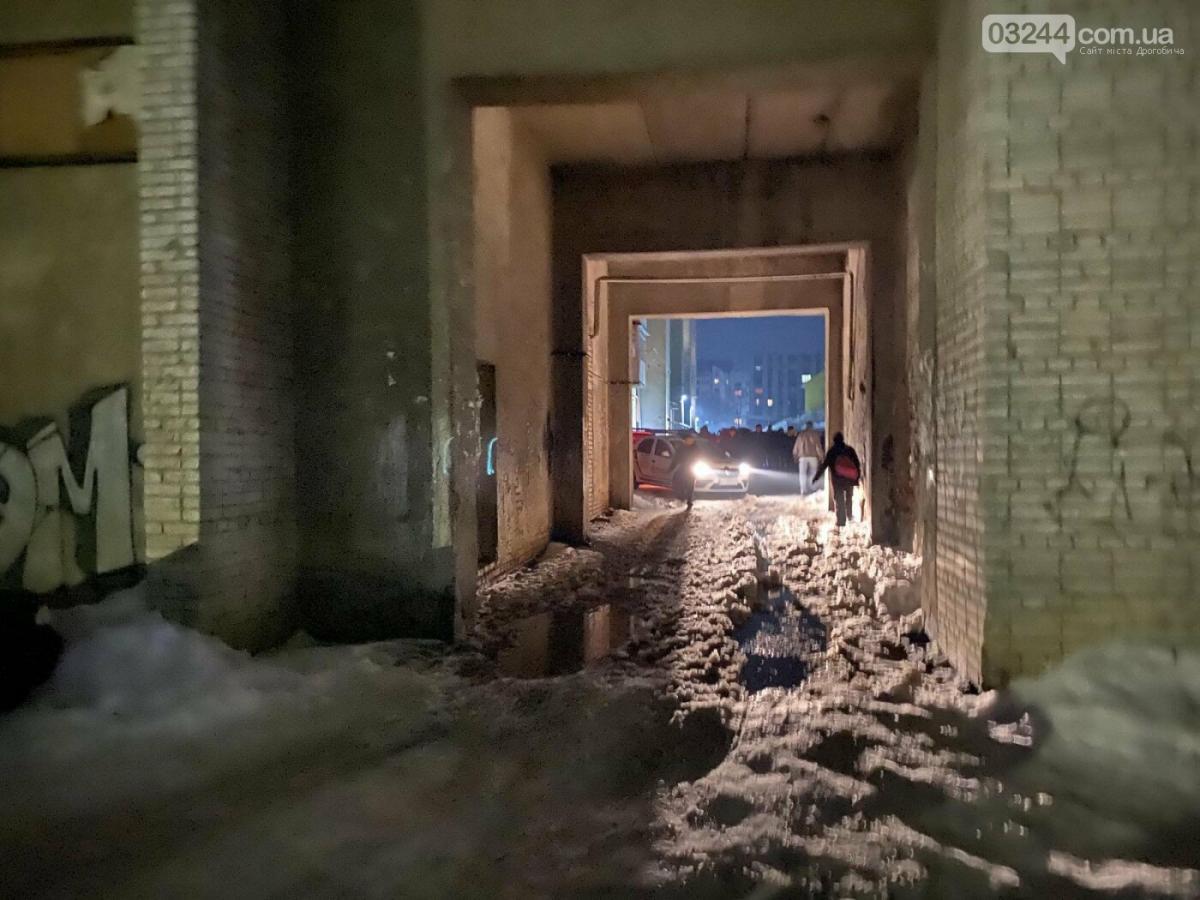 фото 03244 com.ua