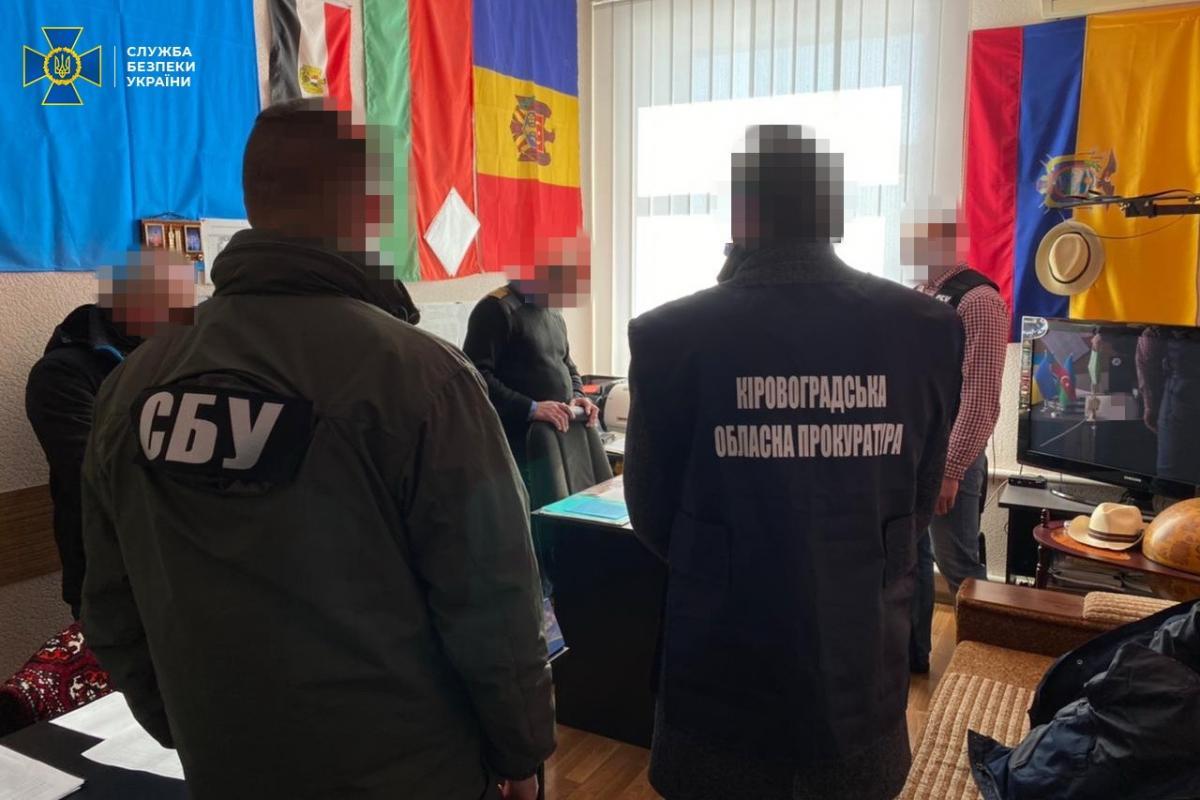 Задержанному грозит до 12 лет лишения свободы с конфискацией имущества / фото ssu.gov.ua