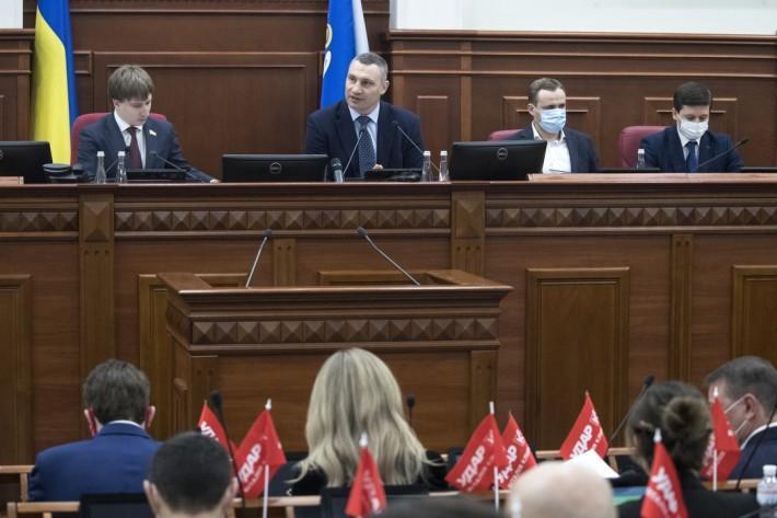 За словами Кличка, важливо, аби реалізація цього проекту відбувалася спільно та під контролем держави / фото kiev.klichko.org