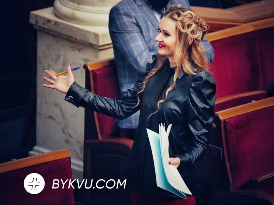 Скороход пришла в Раду в стильном наряде / bykvu.com