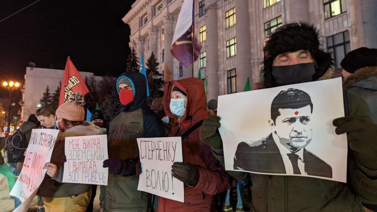 Дело Стерненко - на протестах в Харькове митингующие перекрывали дорогу: фото / nakipelo.ua
