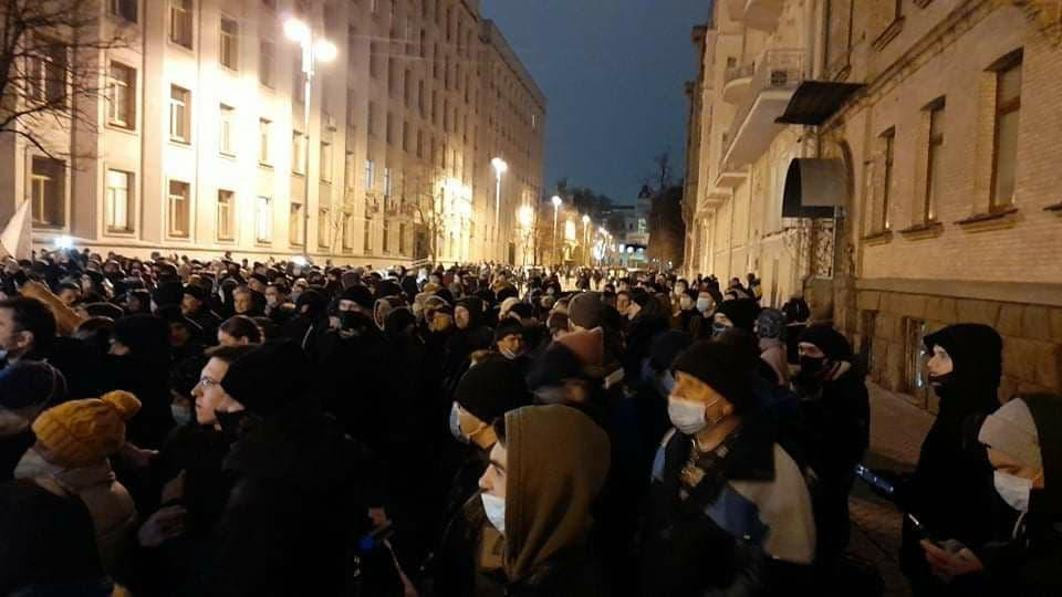 The rally is being held outside the President's Office on Bankova Street, Kyiv / Photo from UNIAN