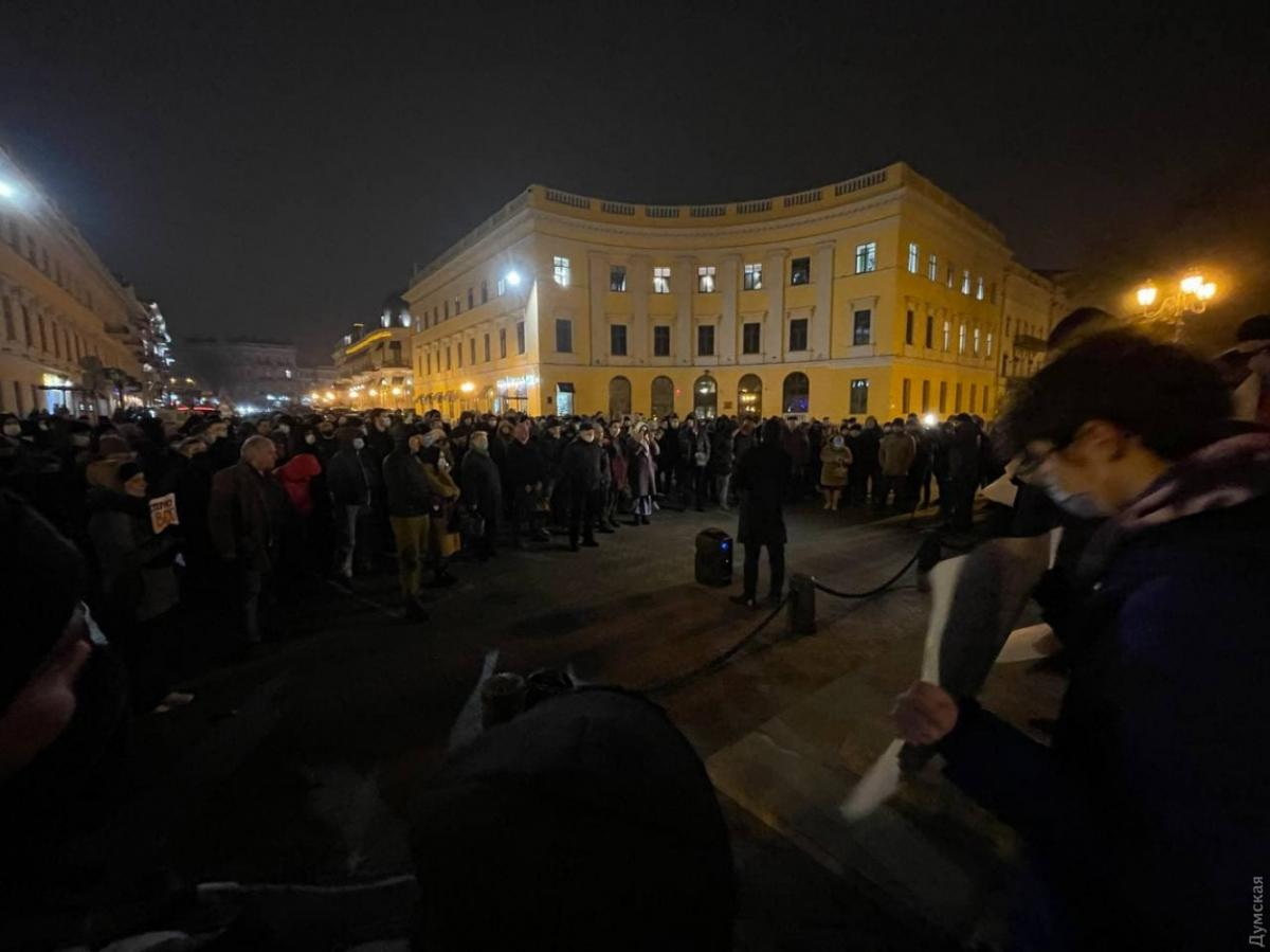 В Одессе прошел митинг в поддержку Стерненко / фото dumskaya