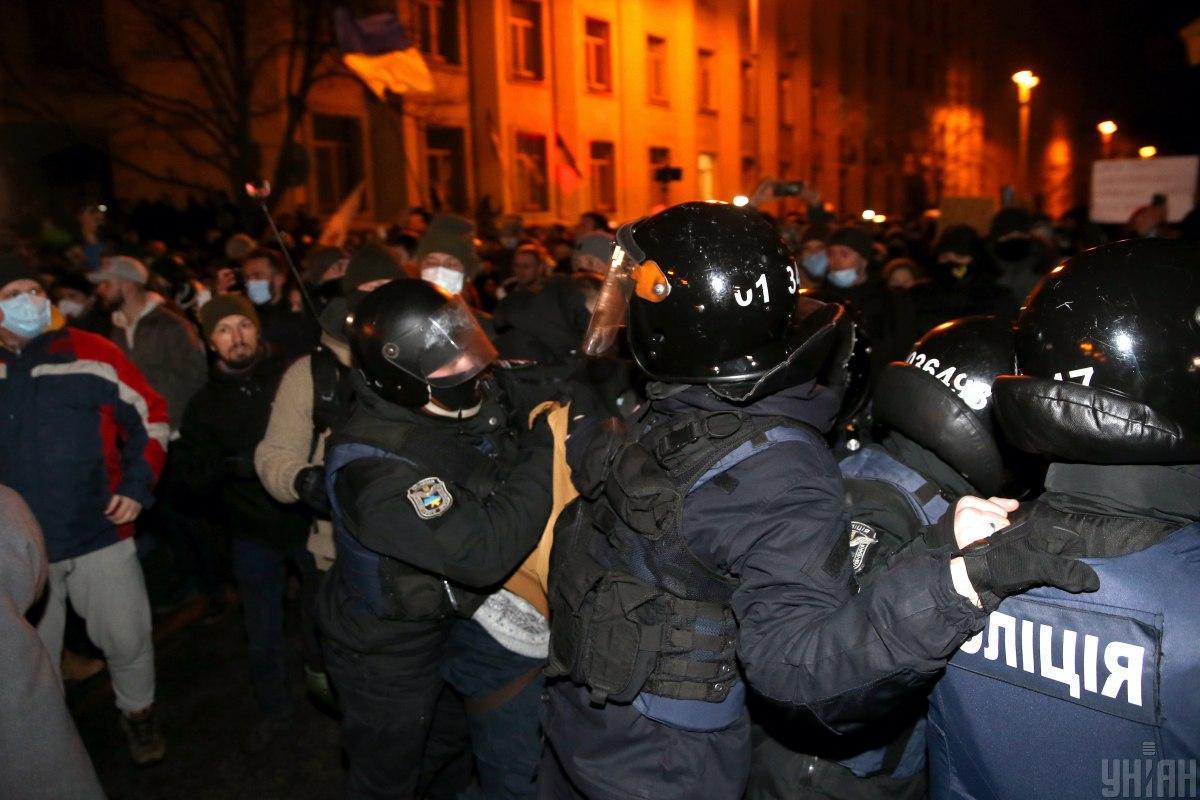 На Банковій затримали 24 протестувальників / фото УНІАН, В'ячеслав Ратинський