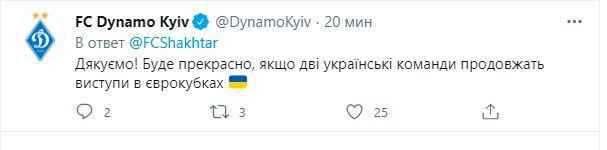twitter.com/DynamoKyiv