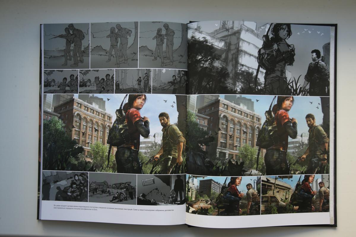 Процесс создания промо-материалов игры /фото УНИАН