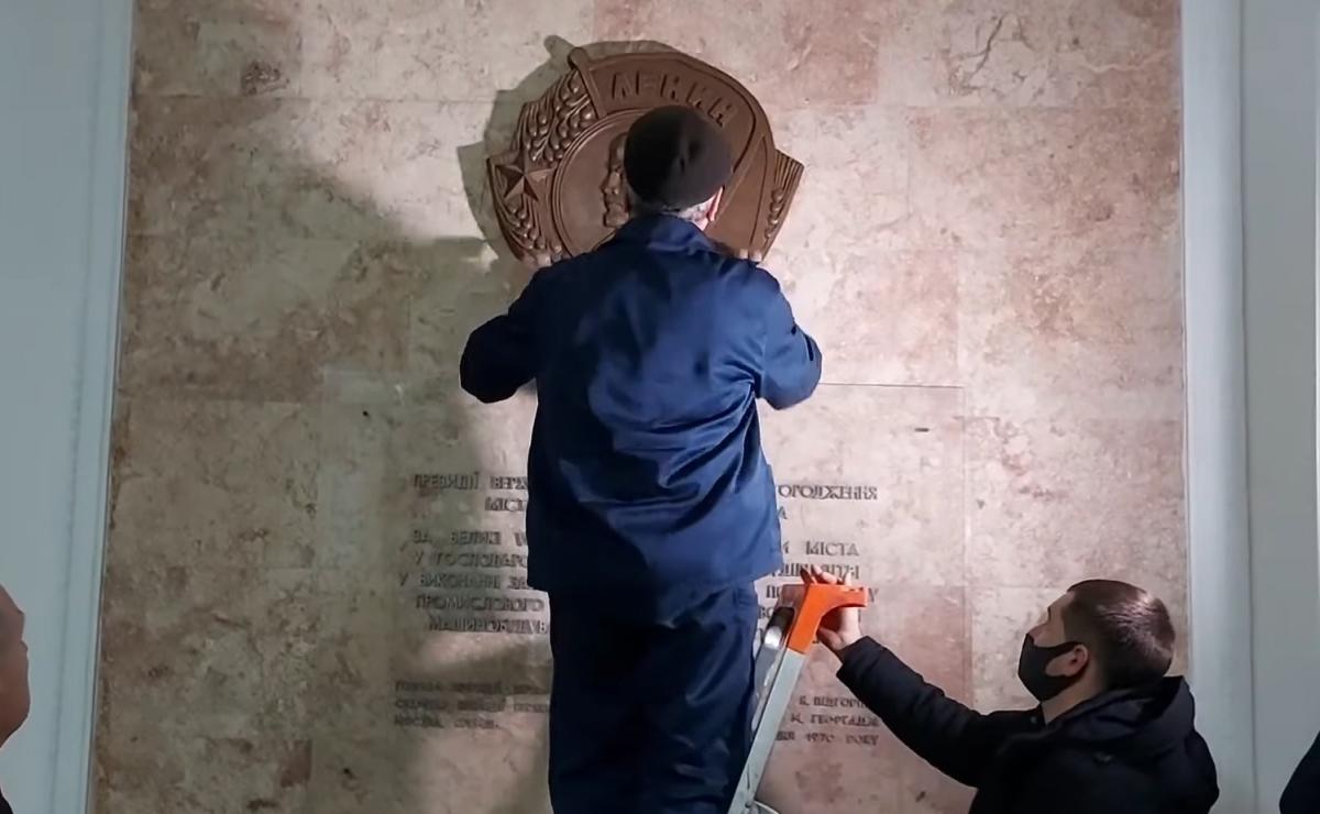 Декомунізація - поліція змусила повернути на стіну мерії Харкова барельєф Леніну / facebook.com/Nevidomy