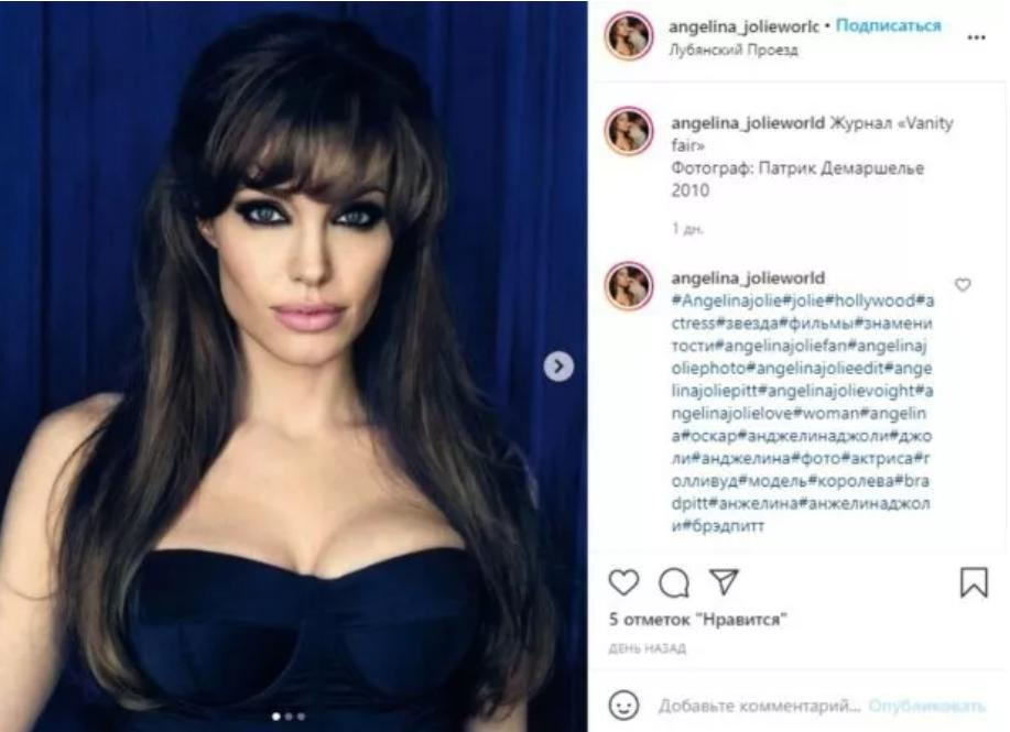 Джоли показала декольте / Скриншот Instagram