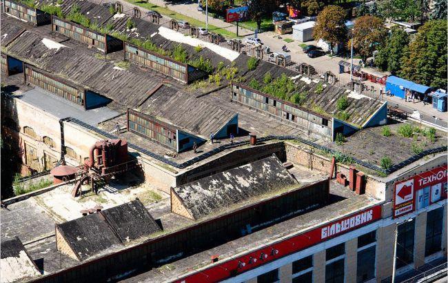 Недвижимость завода былаотчуждена вне приватизационной процедуры / фото Facebook
