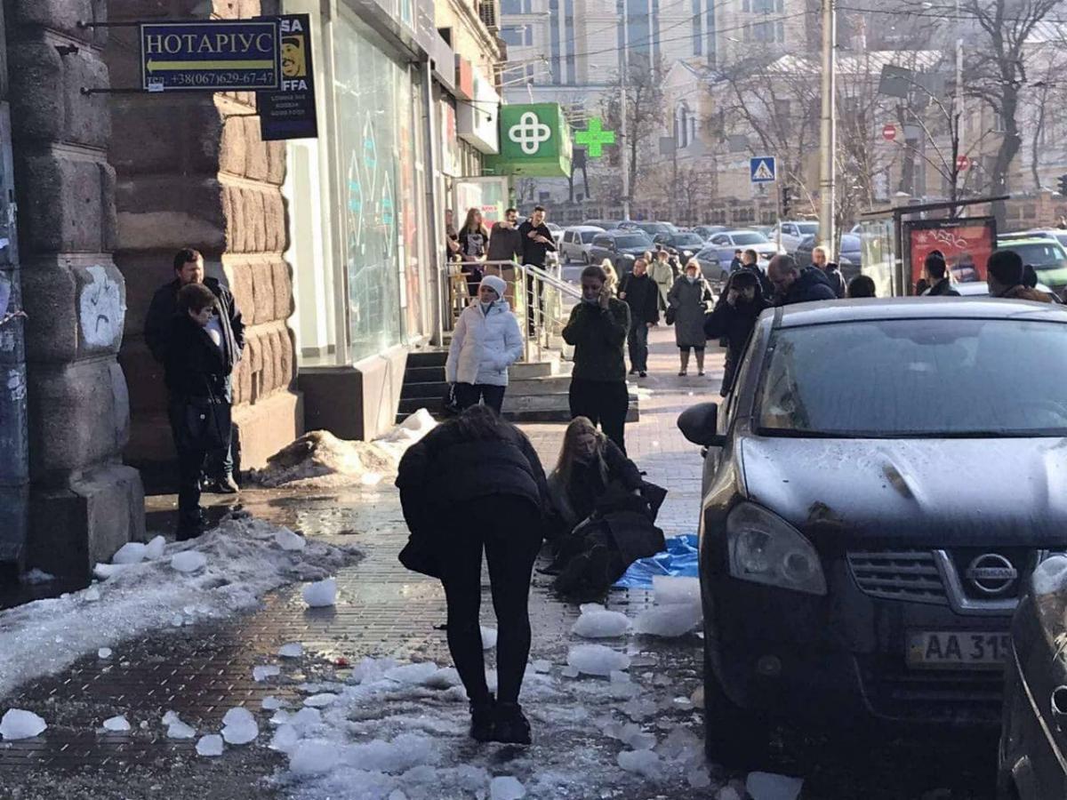 Девушка потеряла сознание / фото: Киев сейчас