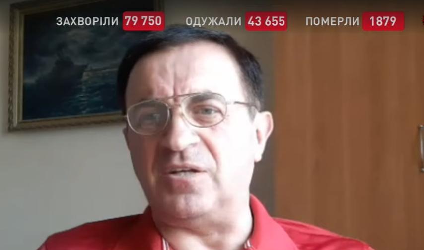24 февраля СБУ объявила подозрение Дудкину / скриншот