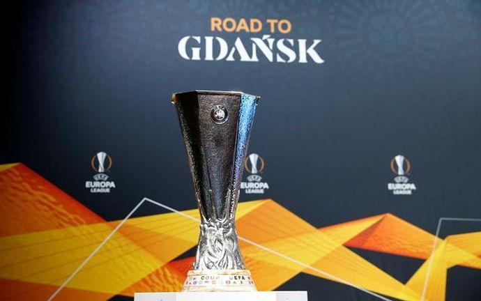 Трофей Лиги Европы / фото REUTERS