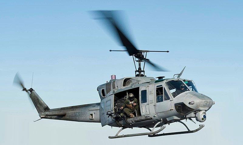 Ukraine plans to assemble theBell UH-1 Iroquois / Photo from Ukroboronprom