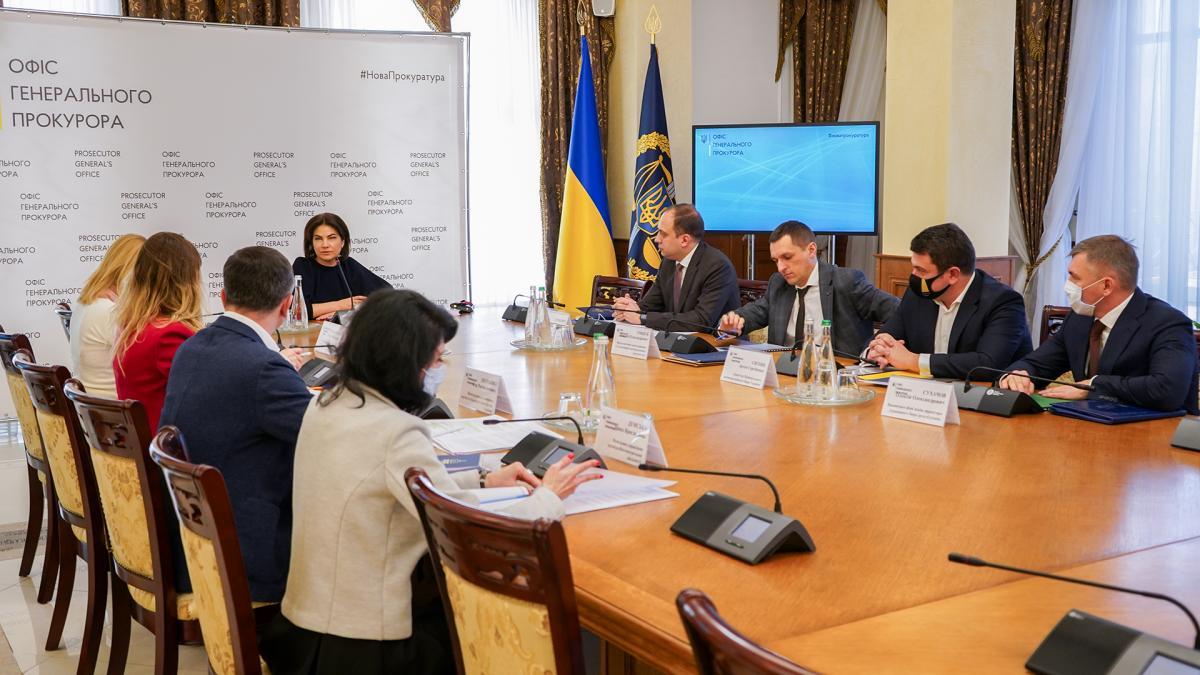 У Венедіктової обговорили ризики зняття санкцій ЄС з чиновників Януковича / gp.gov.ua