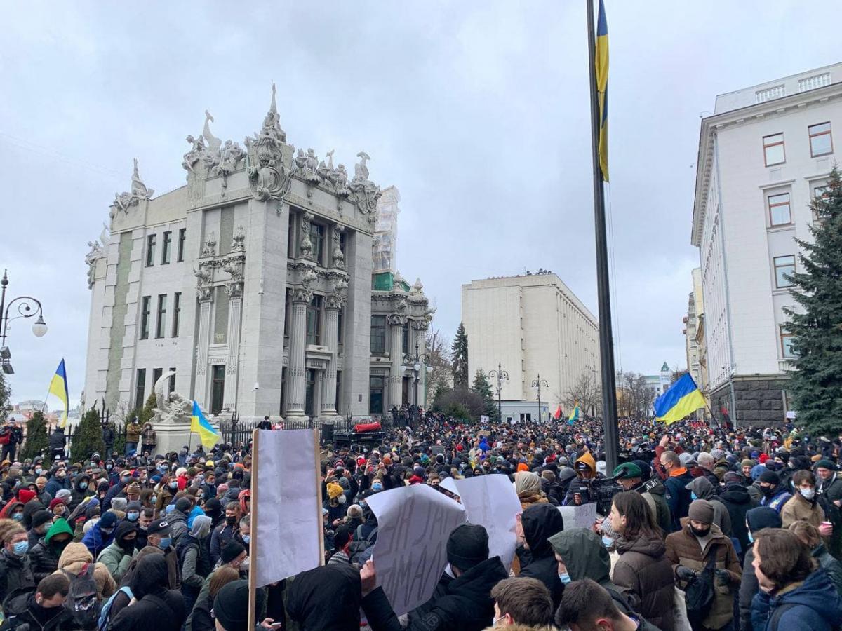 Протесты Стерненко - митингующие предупредили о последней мирной акции / t.me/selfdefense_sternenko